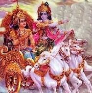 lessenza della bhagavad gita ztyxhhzb